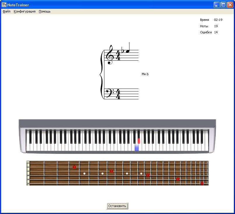 Программу клавиша как пианино